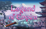 Legend of Empire